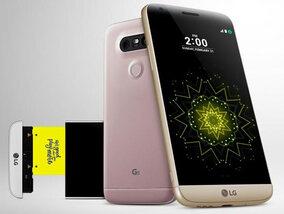 Gagnez le nouveau LG G5!
