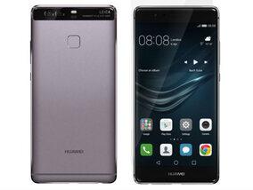Remportez un magnifique Huawei P9 !