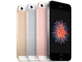 Win de nieuwe iPhone SE 64GB!
