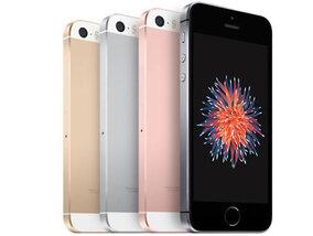 Win de nieuwe iPhone SE 64GB!