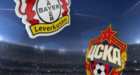 Goal: Bayer Leverkusen 1 - 0 Cska Moscou