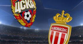 Goal: Cska Moscou 0 - 1 Monaco