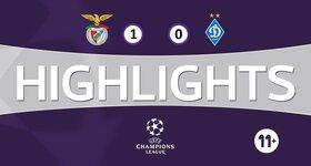 SL Benfica 1 - 0 FC Dynamo Kyiv
