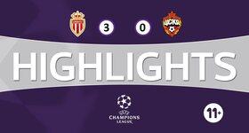 Monaco 3 - 0 Cska Moscou
