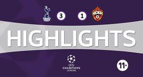 Tottenham 3 - 1 Cska Moskva