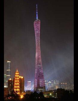 Canton Tower - Guangzhou
