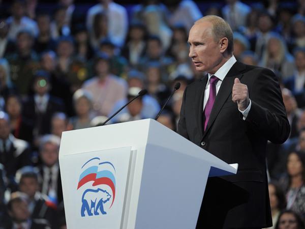 2. Vladimir Poutine