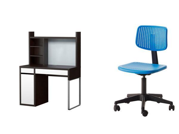 vind een bureau en een stoel die bij je studiestijl passen de hipste schoolspullen. Black Bedroom Furniture Sets. Home Design Ideas