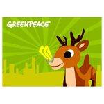 Groene e-card