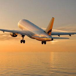 TravelBird lanceert nieuwe baanbrekende App in België