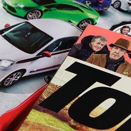Top Gear en Ouganda