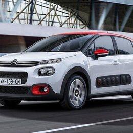 Citroën C3 : une nouvelle ère