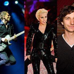 Wat kost het om deze internationale bands en artiesten te boeken?
