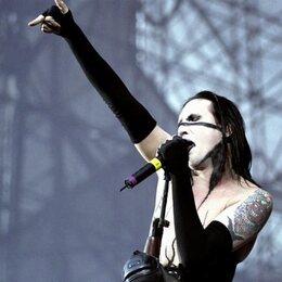 La côte de Marilyn Manson