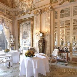Louis XV (Monaco)