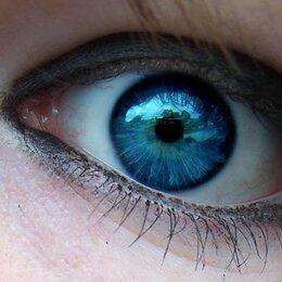 Des yeux semblables à des feux clignotants
