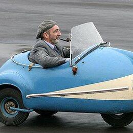 bubble cars les plus petites voitures jamais construites. Black Bedroom Furniture Sets. Home Design Ideas
