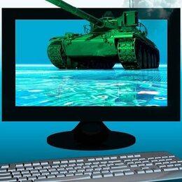 Cyberguerre: rouler des mécaniques