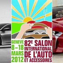 Prototypes op het Autosalon van Genève