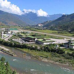 Paro Airport (Bhoutan)