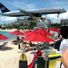 Princess Juliana International Airport (Saint-Martin, Antilles néerlandaises)