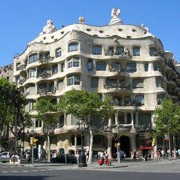Casa Milà, Barcelona - Spanje