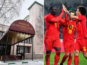 Hier zullen de Rode Duivels logeren tijdens het WK