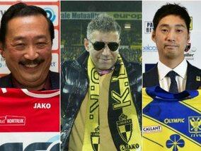 Ces clubs belges sont aux mains d'investisseurs étrangers