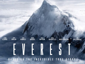 5 redenen om Everest te bekijken
