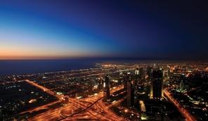 Combinatiereis Dubai & Abu Dhabi