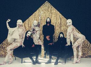 Bekijk 'Stella', de nieuwe single van het gemaskerde BLOW 3.0