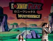 Ronnie Flex & Deuxperience - Pukkelpop 2018