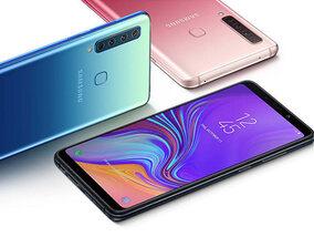 Win een Samsung Galaxy A9 ter waarde van 599,99 euro!