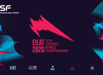 België maakt zich op voor IeSF World Championship 2020