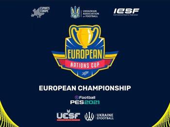eFootball: de European Nations Cup keert binnenkort terug