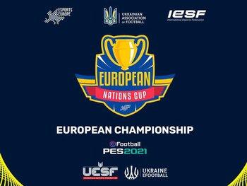 eFootball : Servië wint het European Nations Cup