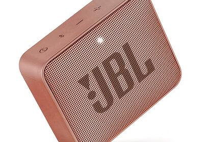 Win een coole waterproof bluetooth speaker van JBL!