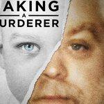 Netflix' Making a Murderer – de dunne lijn tussen schuld en onschuld