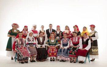 Le Mystère des Voix Bulgares - 'Le Mystère des voix Bulgares'