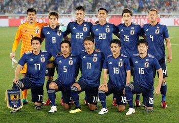 Le Japon, un habitué du Mondial