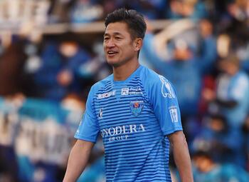 De 53-jarige Kazuyoshi Miura hangt zijn schoenen nog niet aan de haken bij Yokohama FC