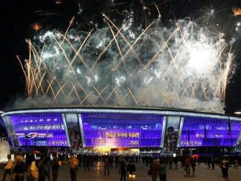 Donbass Arena, Donetsk