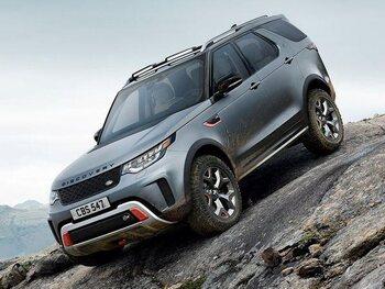 Land Rover Discovery SVX Concept