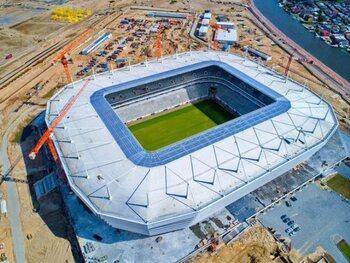 Baltika Arena (Kaliningrad)