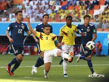 Le maillot colombien