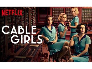 Las Chicas del Cable S5B
