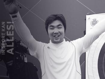 Im Dong Hyun, de visueel gehandicapte boogschutter die zijn stempel drukte op de Olympische Spelen