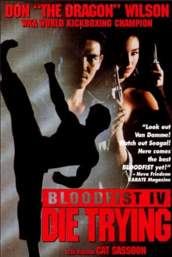 Bloodfist: 7 sequels