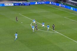 Goal: Manchester City 1 - 3 Lyon 87' Dembele