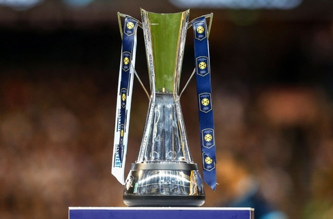 Samenvatting Tottenham Hotspur -  Inter Milaan